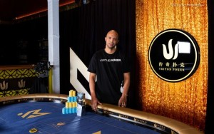 phil-ivey-wins-short-deck